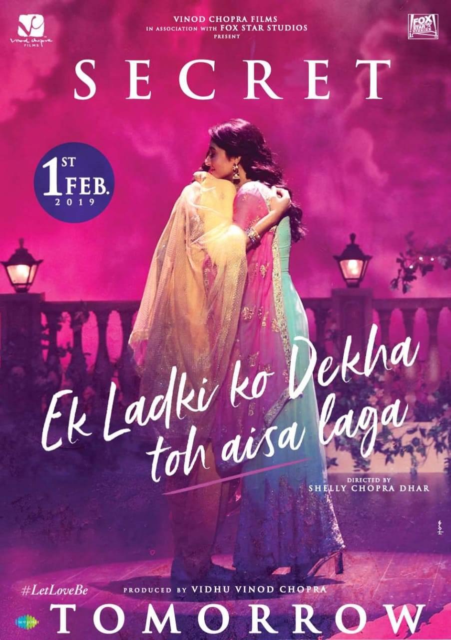 ek-ladki-ko-dekha-toh-aisa-laga-2019-bollywood-movie