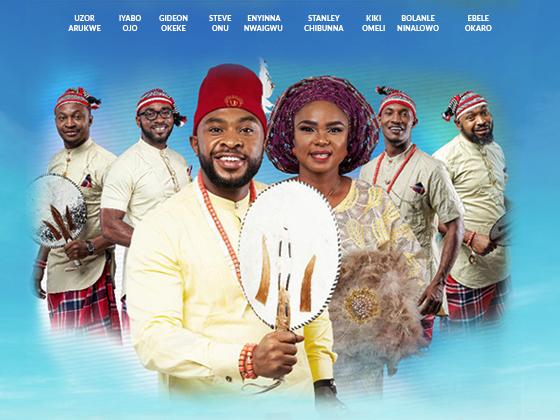 ?Smash - Nollywood Movie