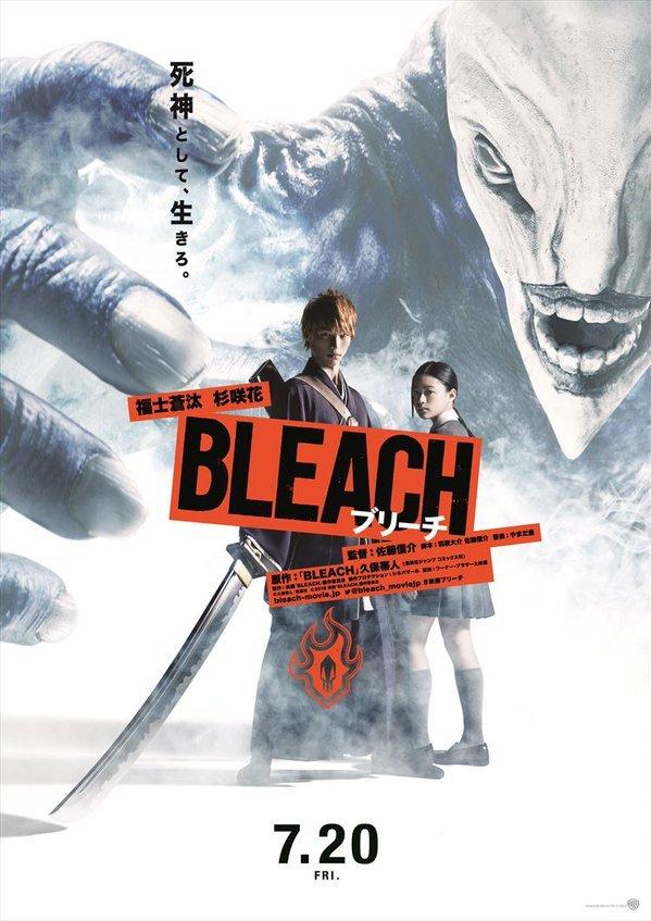 Bleach (2018) - Japanese
